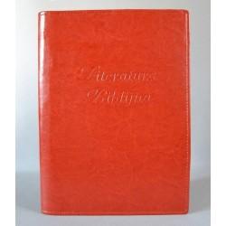 LITERATURA BIBLIJNA z zamkiem i folią napis brąz miodowy