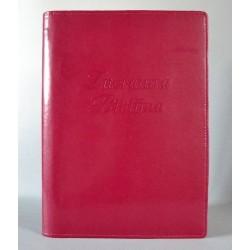 LITERATURA BIBLIJNA z zamkiem i folią napis bordo