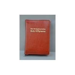 ŚREDNIA BIBLIA twarda oprawa napis złocony bez wzoru miodowy brąz ANG