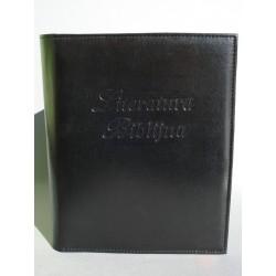 LITERATURA BIBLIJNA czarna