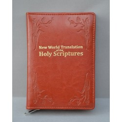 ŚREDNIA BIBLIA miękka oprawa napis złocony i wzór brąz miodowy ANG